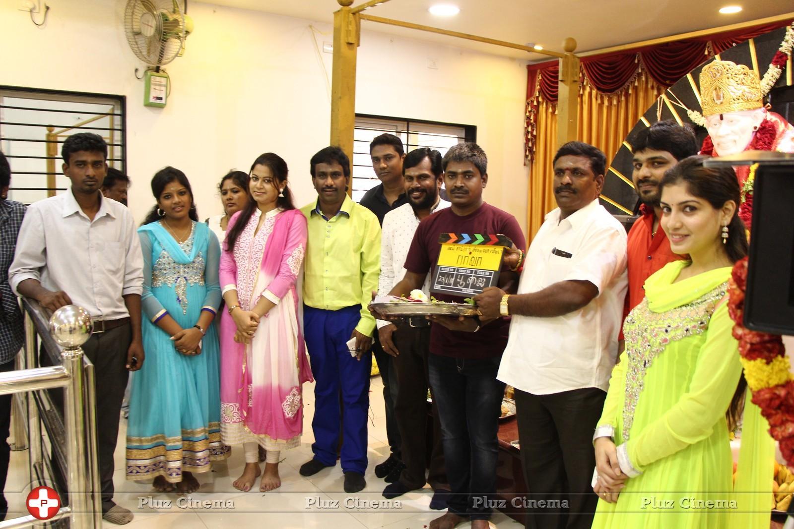 Raavaa Movie Pooja Stills | Picture 946631