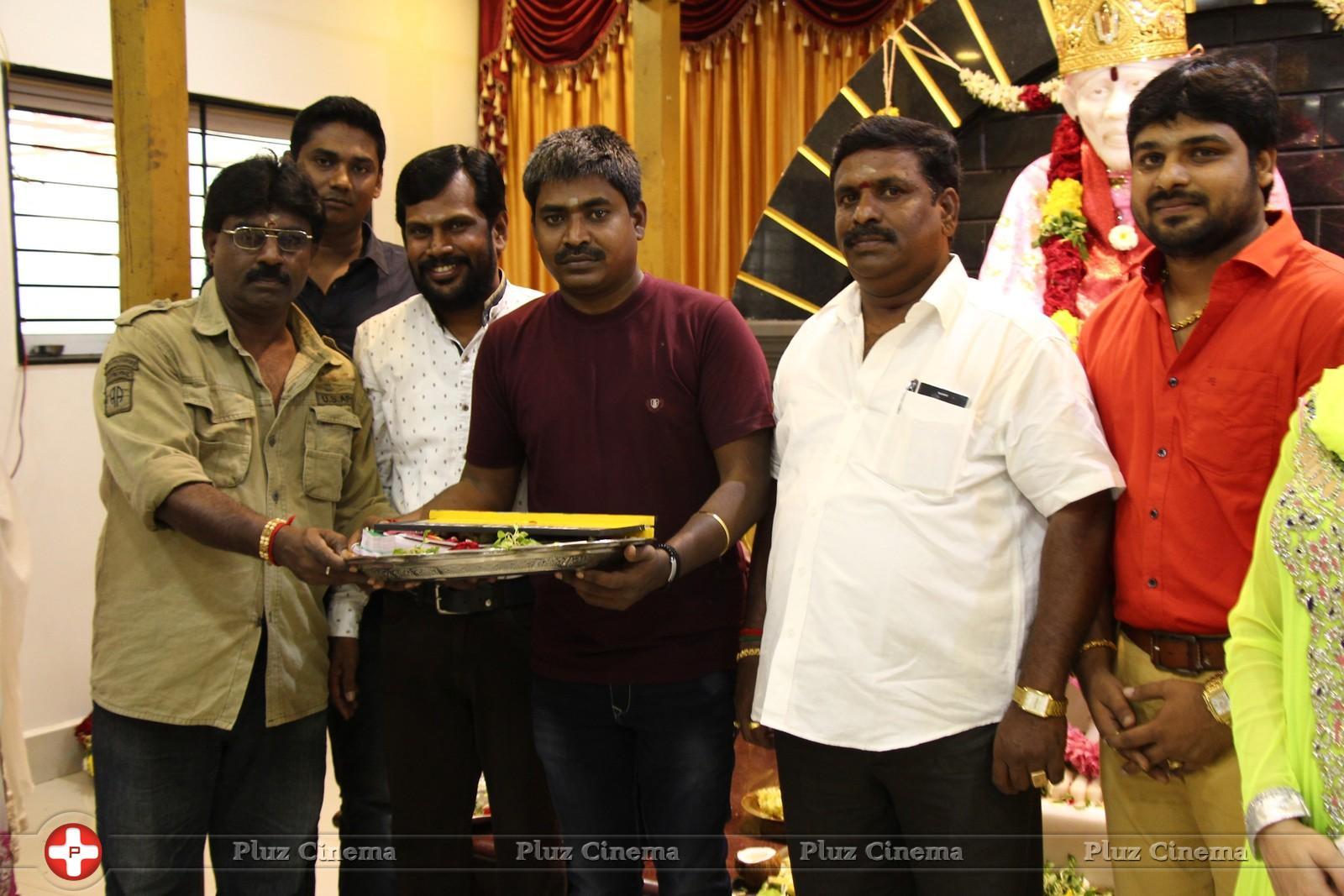 Raavaa Movie Pooja Stills   Picture 946632