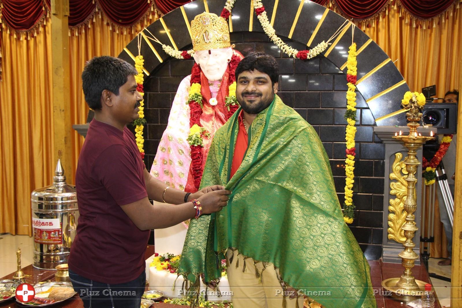 Raavaa Movie Pooja Stills | Picture 946633