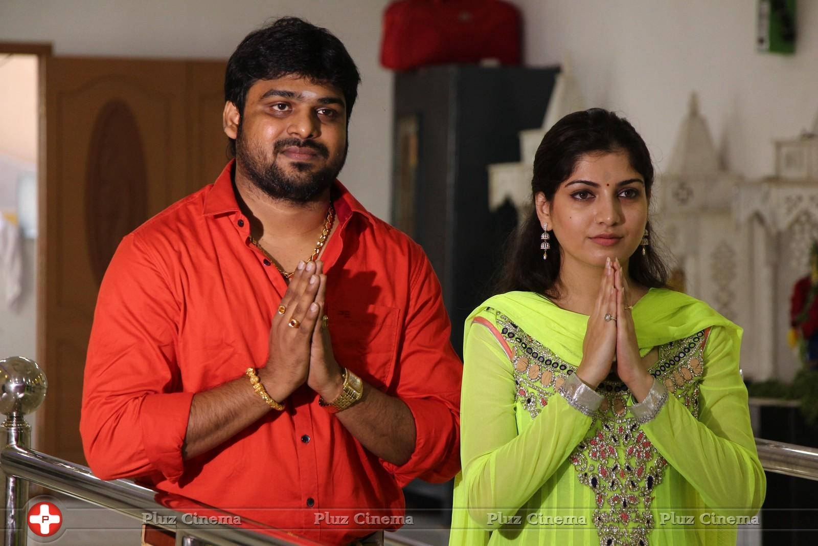 Raavaa Movie Pooja Stills | Picture 946640