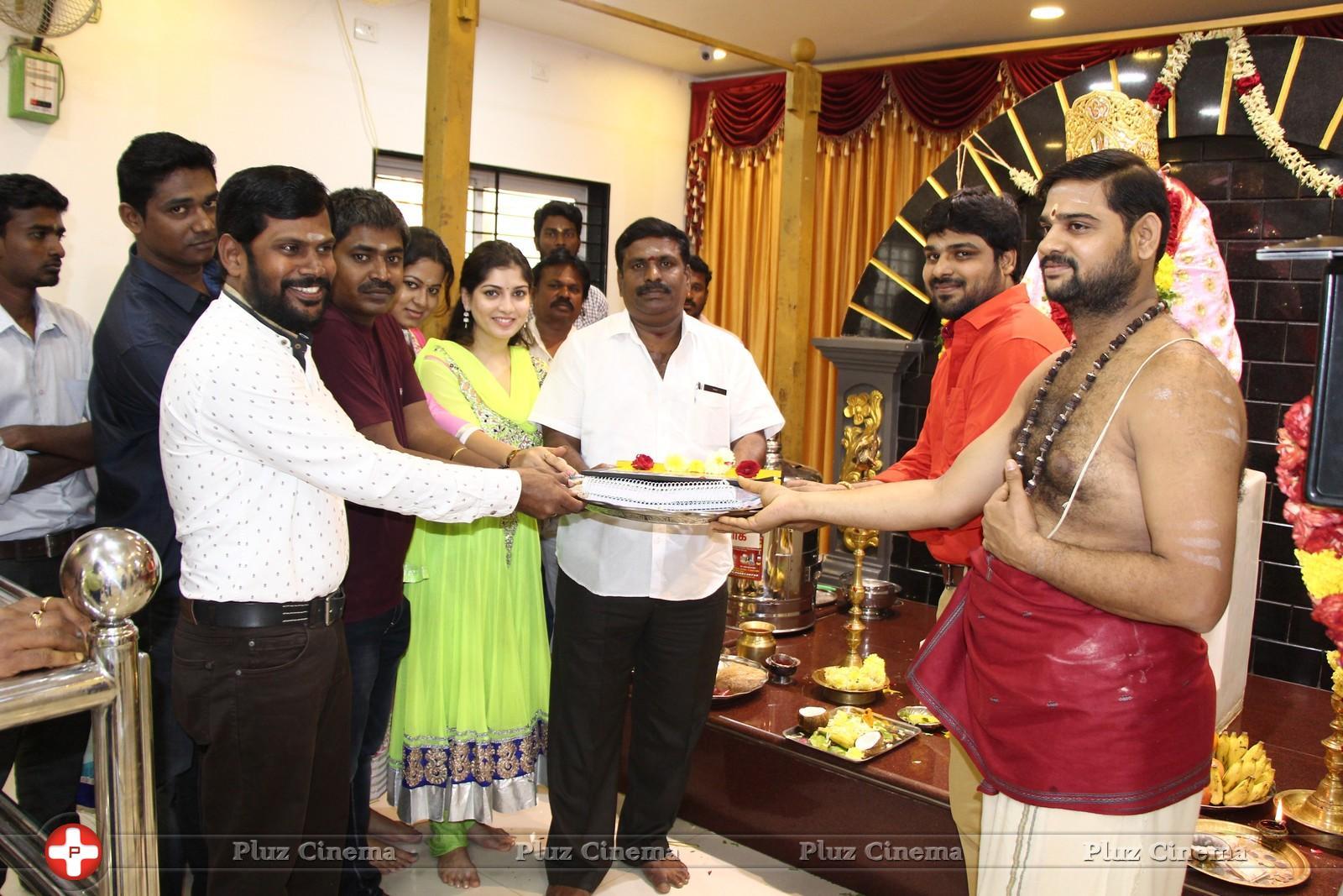 Raavaa Movie Pooja Stills   Picture 946647
