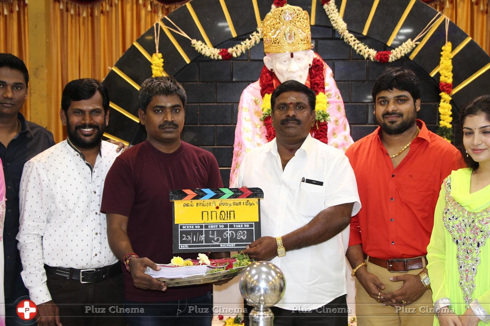 Raavaa Movie Pooja Stills | Picture 946648