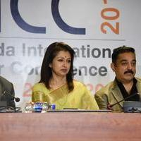 Gautami Tadimalla - Kamal Haasan and Gautami at YICC Event Photos | Picture 946459