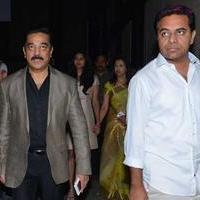 Kamal Haasan and Gautami at YICC Event Photos