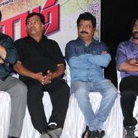 Vajram Movie Audio Launch Stills | Picture 945264