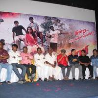 Vajram Movie Audio Launch Stills | Picture 945272