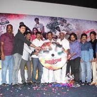 Vajram Movie Audio Launch Stills | Picture 945277