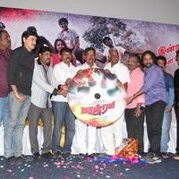 Vajram Movie Audio Launch Stills | Picture 945278