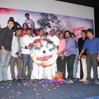 Vajram Movie Audio Launch Stills | Picture 945279