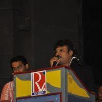 Perarasu (Actors) - Chennai Ungalai Anbudan Varaverkiradhu Movie Audio Launch Stills   Picture 947494