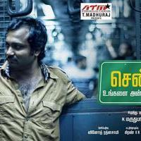 Chennai Ungalai Anbudan Varaverkiradhu Movie posters | Picture 947777