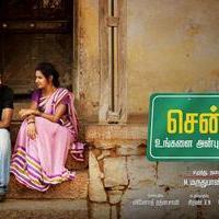 Chennai Ungalai Anbudan Varaverkiradhu Movie posters | Picture 947778