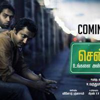 Chennai Ungalai Anbudan Varaverkiradhu Movie posters | Picture 947780
