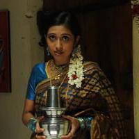 Dharani Movie Stills | Picture 947873