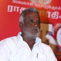 Nanbargal Narpani Manram Movie Audio Launch Stills | Picture 949407