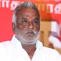 Nanbargal Narpani Manram Movie Audio Launch Stills | Picture 949410