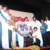 Nanbargal Narpani Manram Movie Audio Launch Stills | Picture 949415