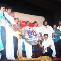Nanbargal Narpani Manram Movie Audio Launch Stills | Picture 949416
