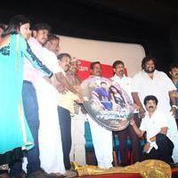 Nanbargal Narpani Manram Movie Audio Launch Stills | Picture 949417