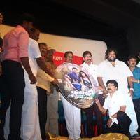 Nanbargal Narpani Manram Movie Audio Launch Stills | Picture 949418
