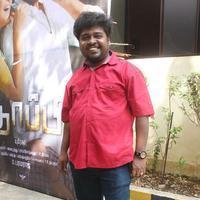 Appukutty - Thoppi Movie Audio Launch Photos