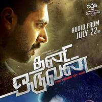 Thani Oruvan Movie First Look Poster