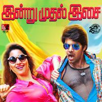 Vasuvum Saravananum Onna Padichavanga Movie Posters   Picture 1078557