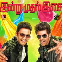 Vasuvum Saravananum Onna Padichavanga Movie Posters   Picture 1078558