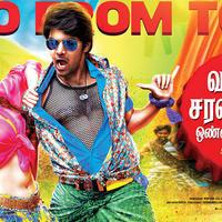 Vasuvum Saravananum Onna Padichavanga Movie Posters   Picture 1078560