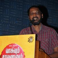 Na. Muthukumar - Vasuvum Saravananum Onna Padichavanga Movie Press Meet Stills | Picture 1079321