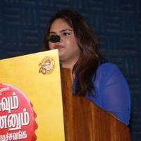 Vidyullekha Raman - Vasuvum Saravananum Onna Padichavanga Movie Press Meet Stills | Picture 1079335