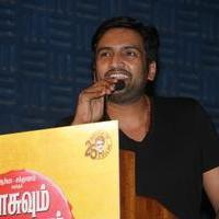 Santhanam - Vasuvum Saravananum Onna Padichavanga Movie Press Meet Stills | Picture 1079341