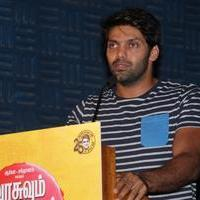 Arya (Actors) - Vasuvum Saravananum Onna Padichavanga Movie Press Meet Stills | Picture 1079343