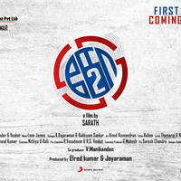 Ko 2 - Ko 2 Movie First Look Poster
