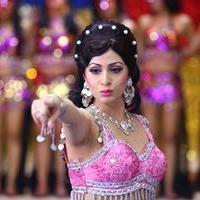 Sadha - Eli Movie Stills   Picture 1045633