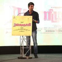 Soori  - Rajini Murugan Movie Audio and Teaser Launch Photos