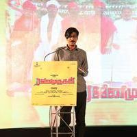 Manobala - Rajini Murugan Movie Audio and Teaser Launch Photos