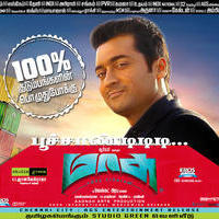 Masss Movie Posters