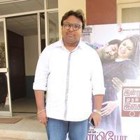 D. Imman - Romeo Juliet Movie Press Meet Photos