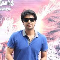 Srikanth - Sowkarpettai Movie Launch Stills