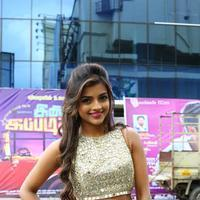 Ashna Zaveri - Inimey Ippadithaan Movie Audio Launch Stills