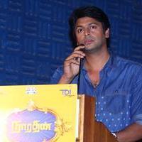 Srikanth - Naradhan Movie Audio Launch Stills