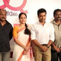 36 Vayadhinile Movie Success Meet Stills