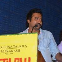 Bobby Simha - Palaya Vannarapettai Movie Audio Launch Stills