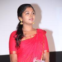 Riythvika - Oru Naal Koothu Movie Audio Launch Stills | Picture 1140483