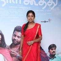 Riythvika - Oru Naal Koothu Movie Audio Launch Stills | Picture 1140585