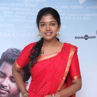 Riythvika - Oru Naal Koothu Movie Audio Launch Stills | Picture 1140586