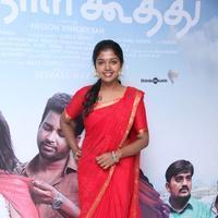 Riythvika - Oru Naal Koothu Movie Audio Launch Stills