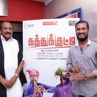 Bharathiraja and Vaiko Watches Kathukutti Movie Stills
