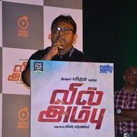 D. Imman - Vil Ambu Movie Audio Launch Stills